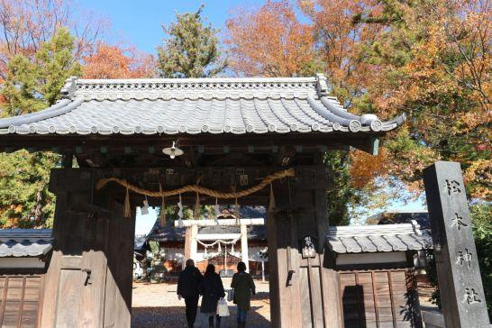 松本神社2019-11-15