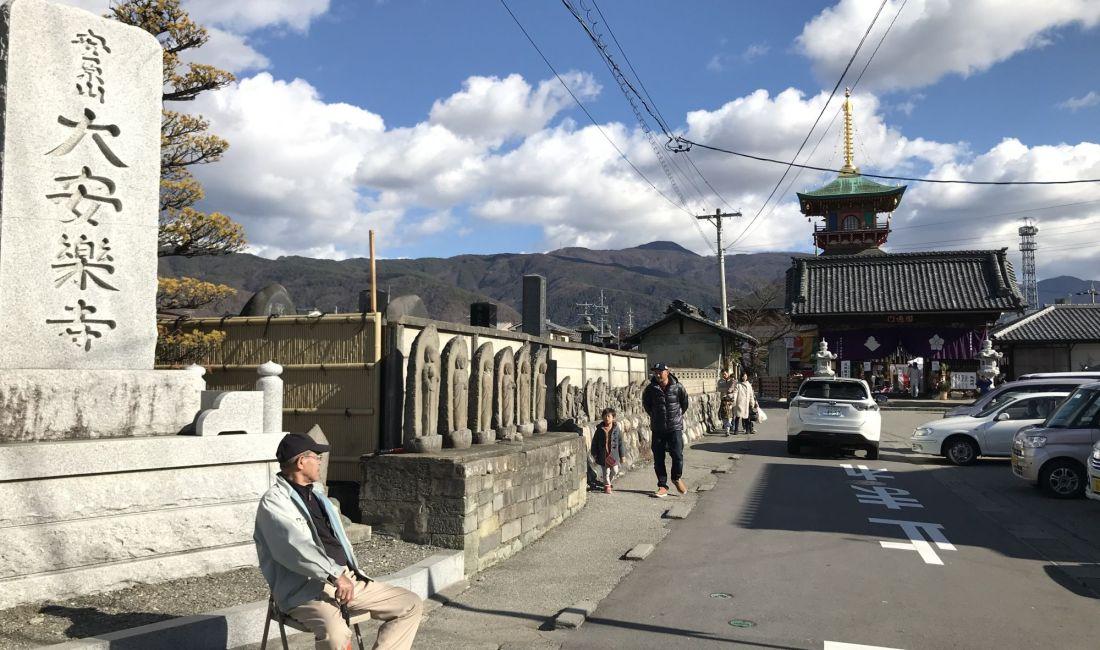 安原山「大安樂寺」大草鞋的寺院