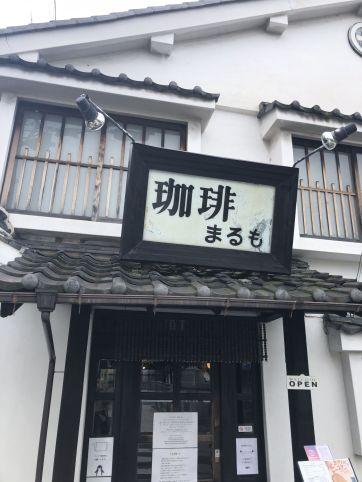 古色古香的咖啡店