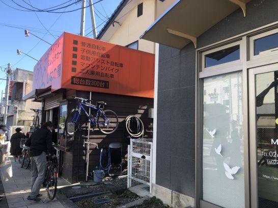 ระหว่างทางไปศาลเจ้าโฮทากะจะมีร้านให้เช่าจักรยาน 2 ร้าน
