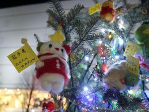 伊勢町通りのクリスマスツリー