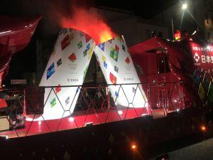 Олимпийский огонь в Мацумото!
