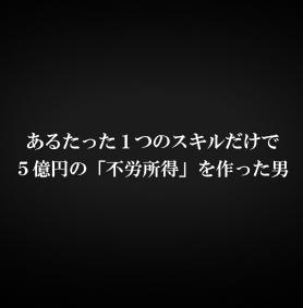 『The Million Writing(ザ・ミリオン・ライティング)』宇崎恵吾さん バナー