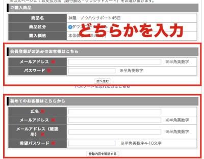 オートコンテンツビルダー神龍ACB(田中政信)オリジナル特典