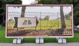 Art_Moves_billboard6