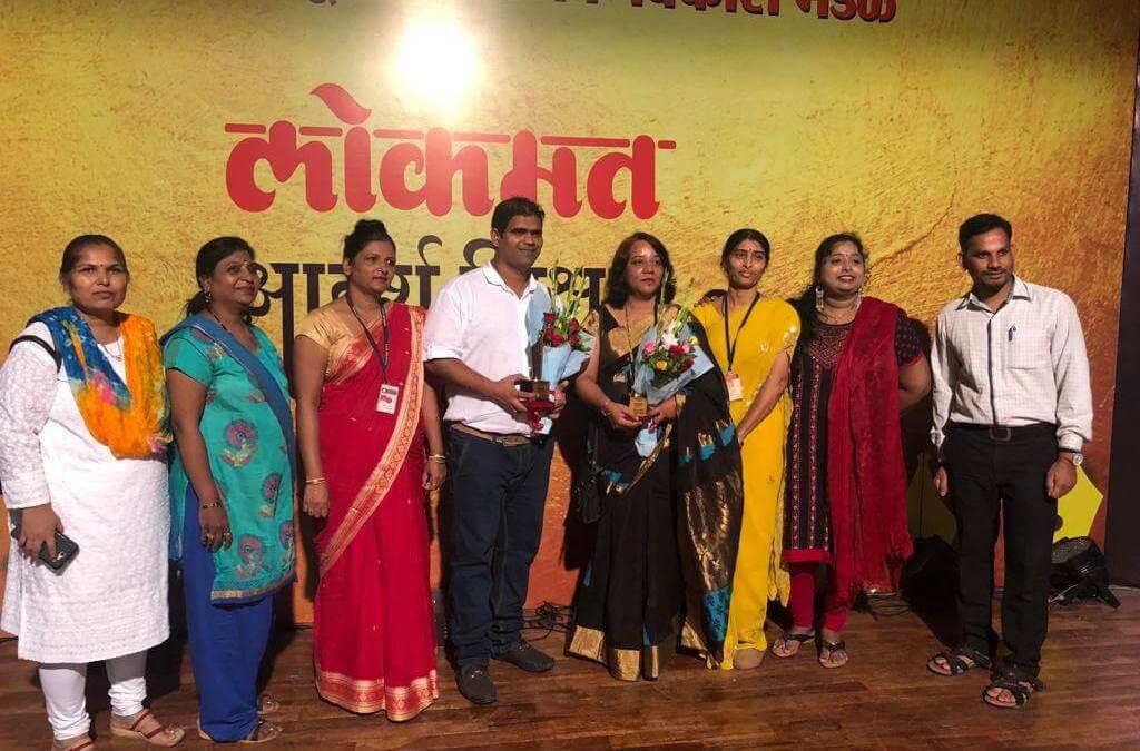 Lokmat Adarsh Shikshan Purskar 2019