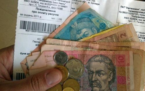 фальшиві платіжки