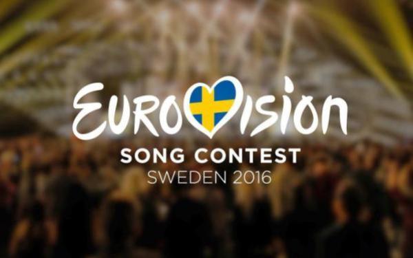 evrovision2016