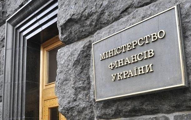 Україна не згодна з пропозиціями кредиторів за держборгом – Мінфін