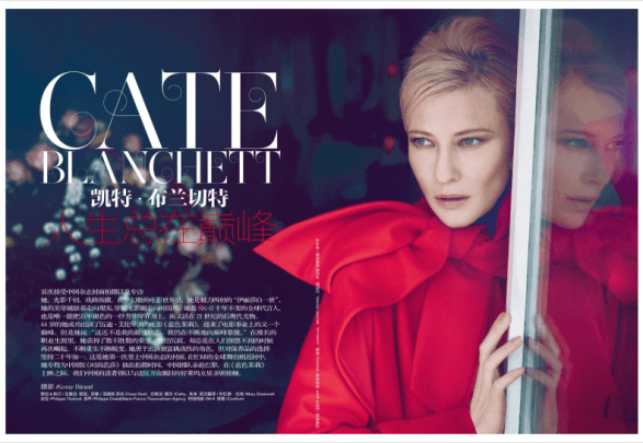 cate-blanchett-by-koray-birand-for-harpers-bazaar-china-november-2013-11