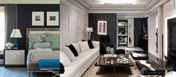 chic home 2