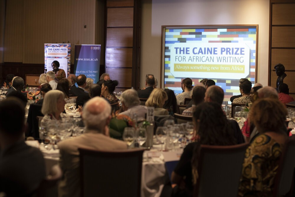 2020 AKO Caine Prize For African Writing