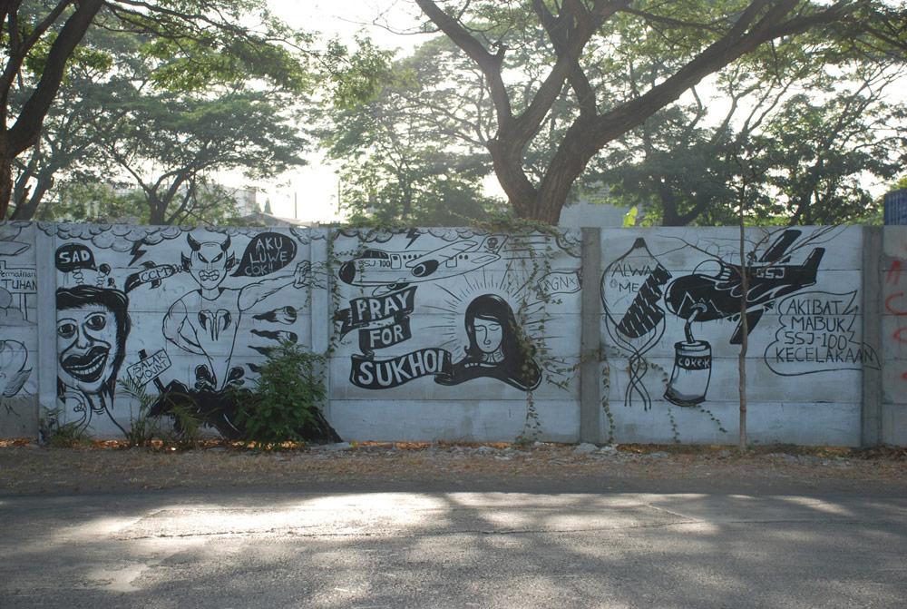 Visualinsite - Jalan Raya Kupang Indah, Surabaya, Jawa Timur 3