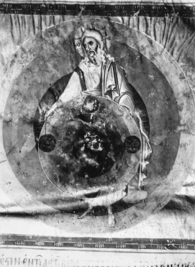 Black and white image of the Genesis