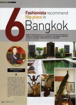 V magazine (Korea) - Bangkok hip places