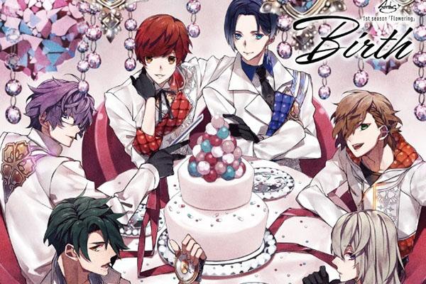 華Doll*1st season ~Flowering~1巻 「Birth」