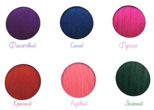 hair_color_palitra (1)