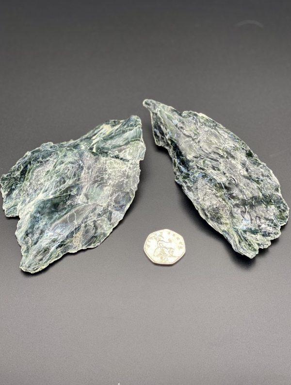 Serpentine with 50p