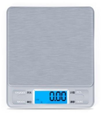 Весы кухонные металлик 0.01g