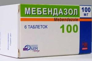 Gyógyszerek férgek mebendazol