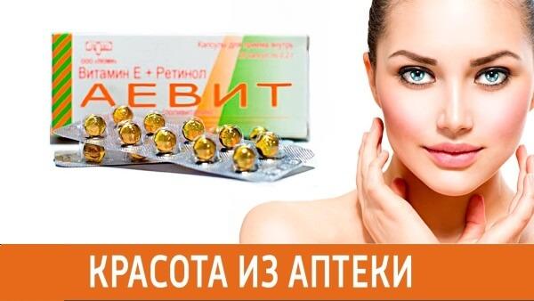 vitamin aevit a látáshoz