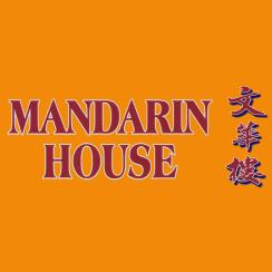 mandarinhouseheader1463744427