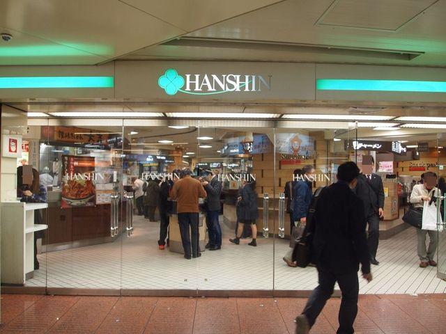 Osaka · Hanshin department store Underground grocery store