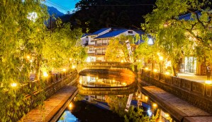 Kinosaki Onsen is a traditional Japanese Onsen culture!