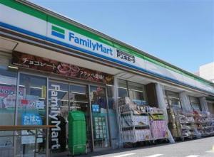 Japan Kansai's Convenience Store Amazing