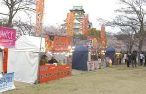 Osaka Castle Nishinomaru Garden opened