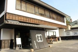 Kansai / Kyoto Uji (Hukujyuen)