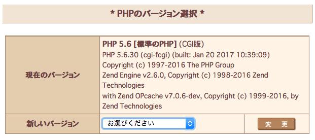 NewPostCatch PHP 01