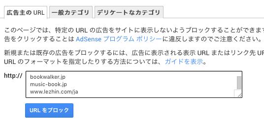 GoogleAd mangaNG 01