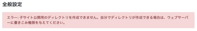 Xserver movabletype saikouchiku 01