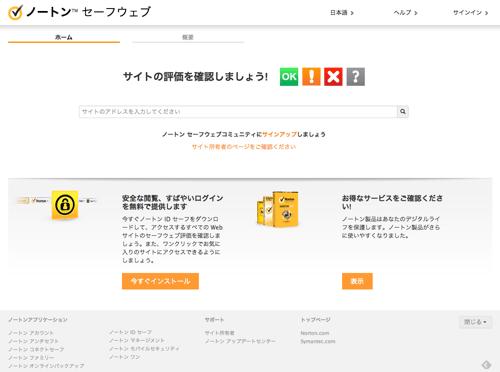 Website checktool 02