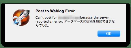 WordPress sinkitoukoudekinai 01