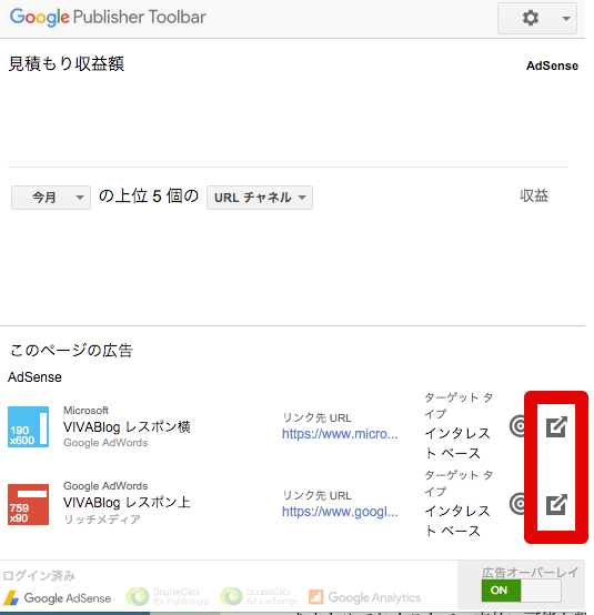 GoogleAdsense fuyouBlock 02