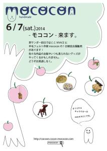 スクリーンショット 2014-06-01 10.53.43