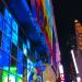 Times Square Disney Store. Vivacious Views