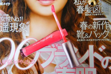 Etude House Dear my Milky Lip gloss review