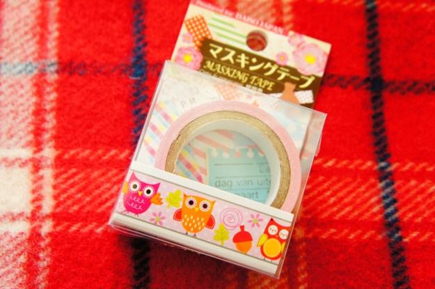 Japanese Washi masking tape