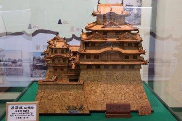 Atami jo museum