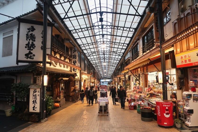 Atami shopping