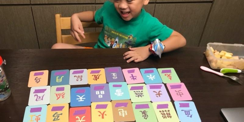推薦幼兒第一套中文識字/認字入門的教具:甲骨文遊戲卡 小象漢字(淘寶)