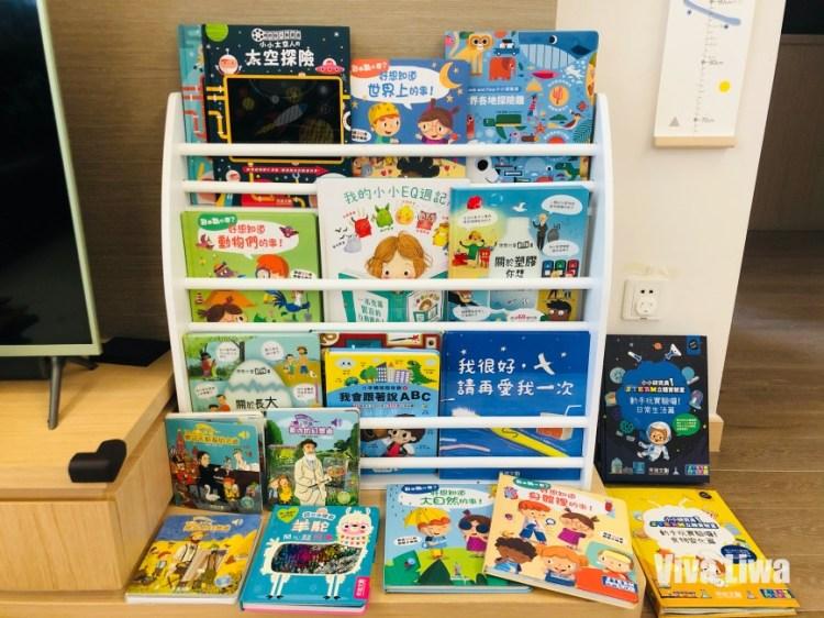 打造家中溫馨閱讀角:兒童開放式展示書報架|淘寶