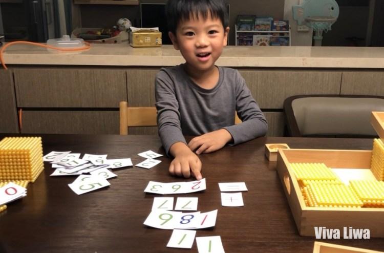 用蒙氏數學銀行遊戲教具,建立「數學加減法的進位借位」概念 淘寶