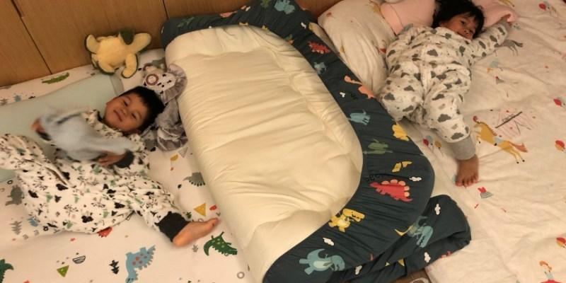三個被問翻的睡眠用品:分腿睡袋、日式折疊床墊、可愛床單|淘寶