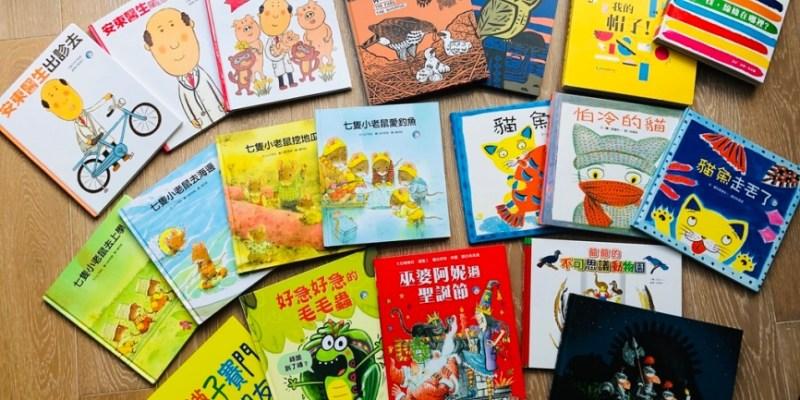日本經典繪本精選:七隻小老鼠、安東醫生、貓魚系列|青林國際