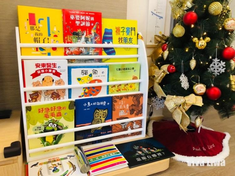 幽默繪本推薦:巫婆阿妮過聖誕節、好急好急的毛毛蟲、襪子賽門找朋友 青林國際