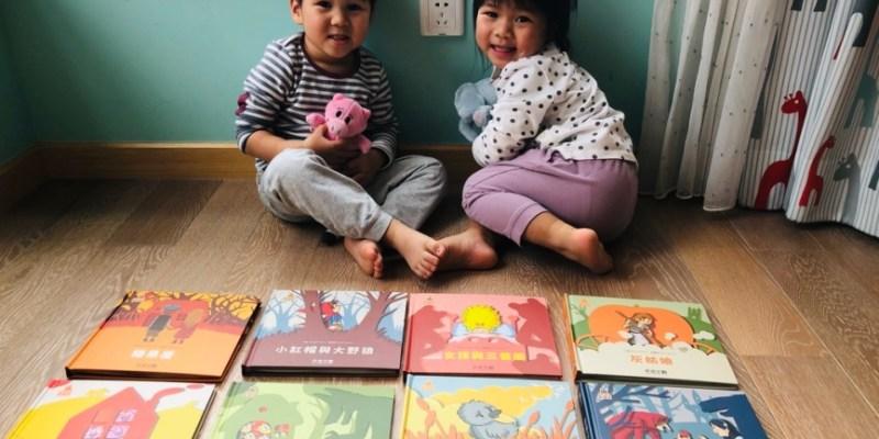 立體書|經典童話|MINI POPS童話劇場點讀版:適合學齡前兒童的童話有聲書|KidsRead點讀筆